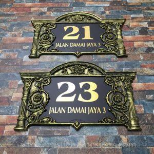 Lace Sign 21 23 Antique Gold