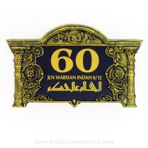 LAC-006 Lace Sign Antique Gold 60