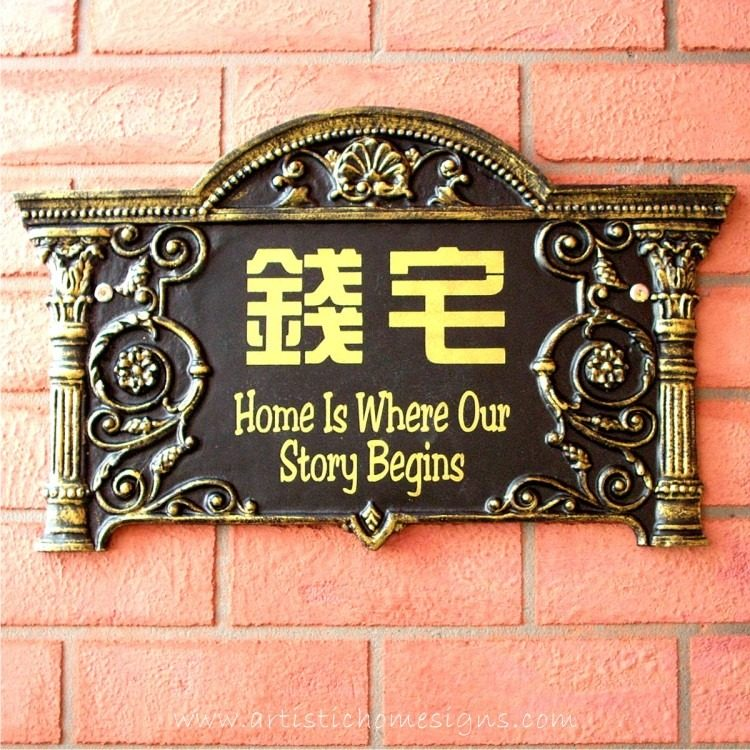 LAC-006 Lace Sign Antique Gold - Home Is Where Our Story Begins