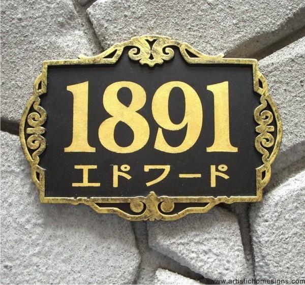 LAC-009 Antique Gold