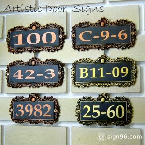 DOR-001 Door Sign