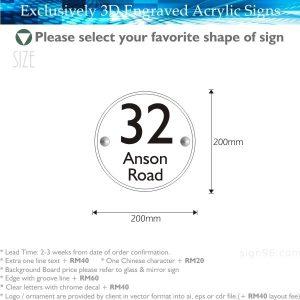 ACO-200 Acrylic Sign