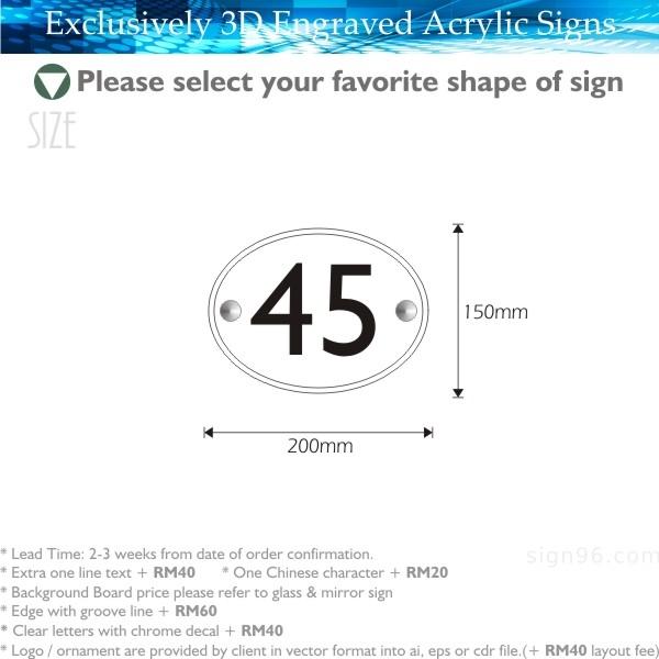 ACO-150 Oval Acrylic Sign
