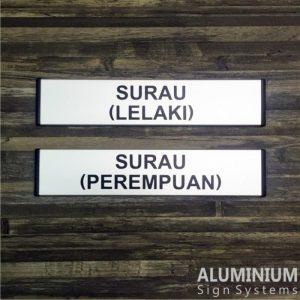 DOR-812 2 line text Surau