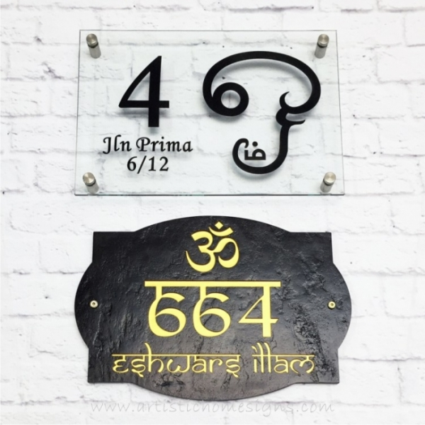 OM Home Signs
