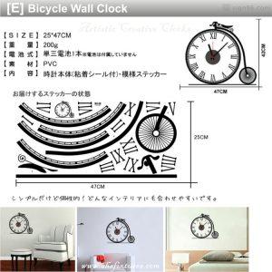 DIY Creative Sticker Wall Clock