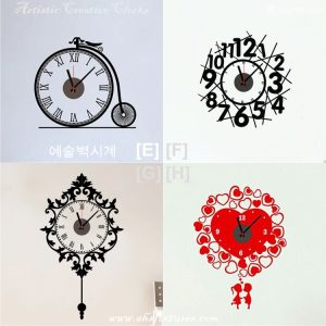 DIY Creative Sticker Wall Clock