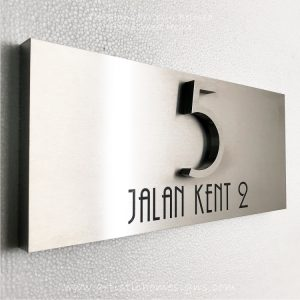 3D Numbers Etching Address Sign Plaque 5