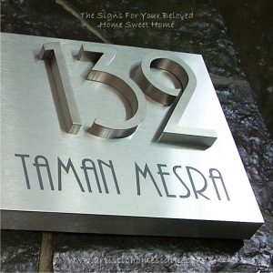 3D Numbers Etching Address Sign Plaque 132