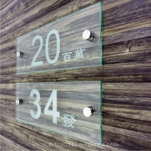 Etching Glass Sign Silver Letters