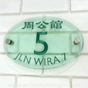 Tinted Green Acrylic With Silver Letters & 3 Chinese Word