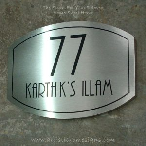 Elliptical Trim Etching House Sign 77