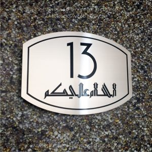 Elliptical Trim Etching House Sign 13