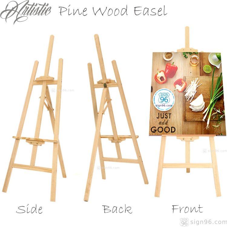 FWE-001 Pine Wood Easel 02
