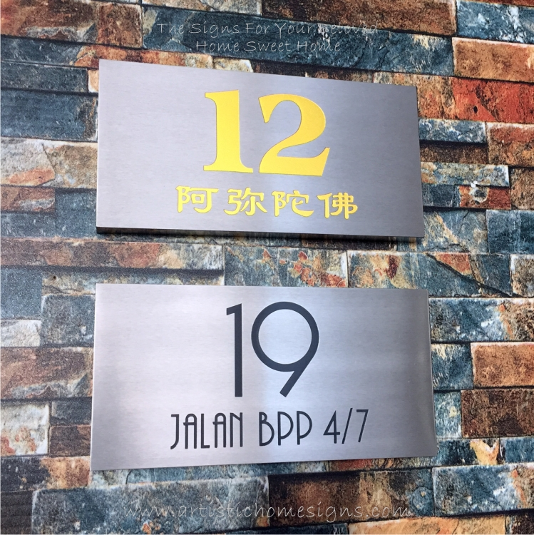 Rectangle Etching House Signs