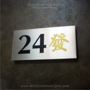 Rectangle Etching House Signs 24