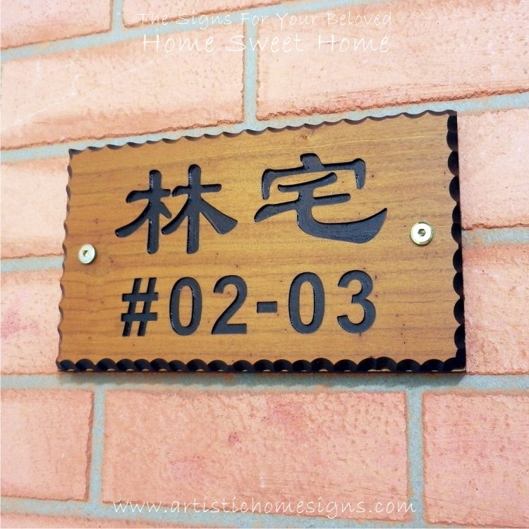 WDR-350 Rectangle Wooden House Sign Gold Letters 02-03