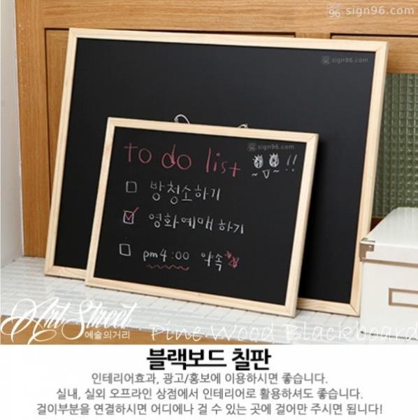 CBD-001 Magnetic Chalk Blackboard