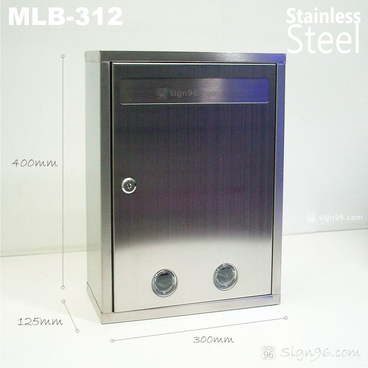 MLB-312 Large Stainless Steel Mailbox SS Suggestion Box 01