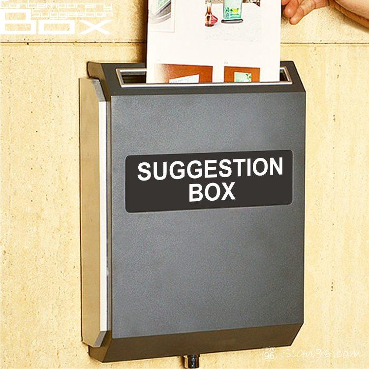 MLB-404 Contemporary Suggestion Box 02