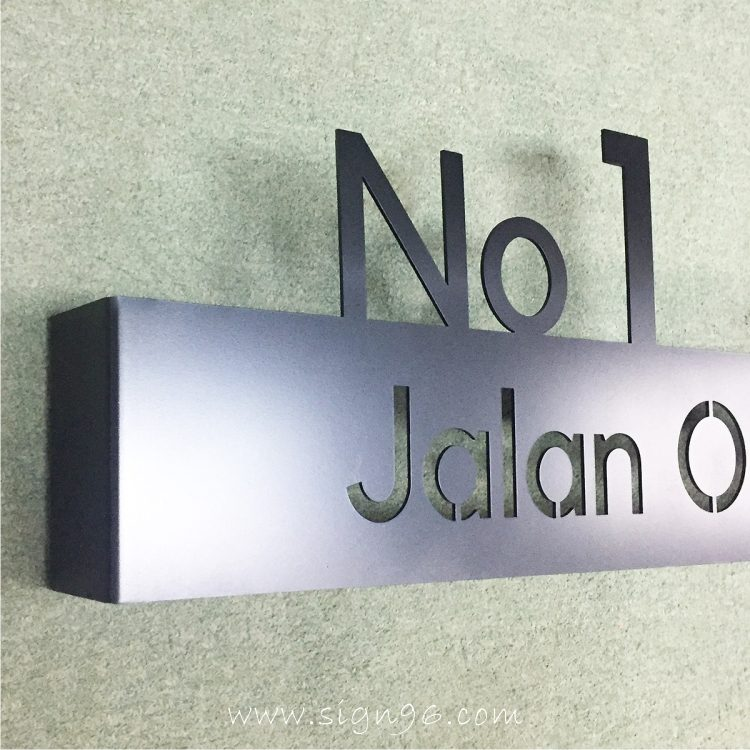 CNC Laser Cut Metal House Number Address Signs Made In Malaysia